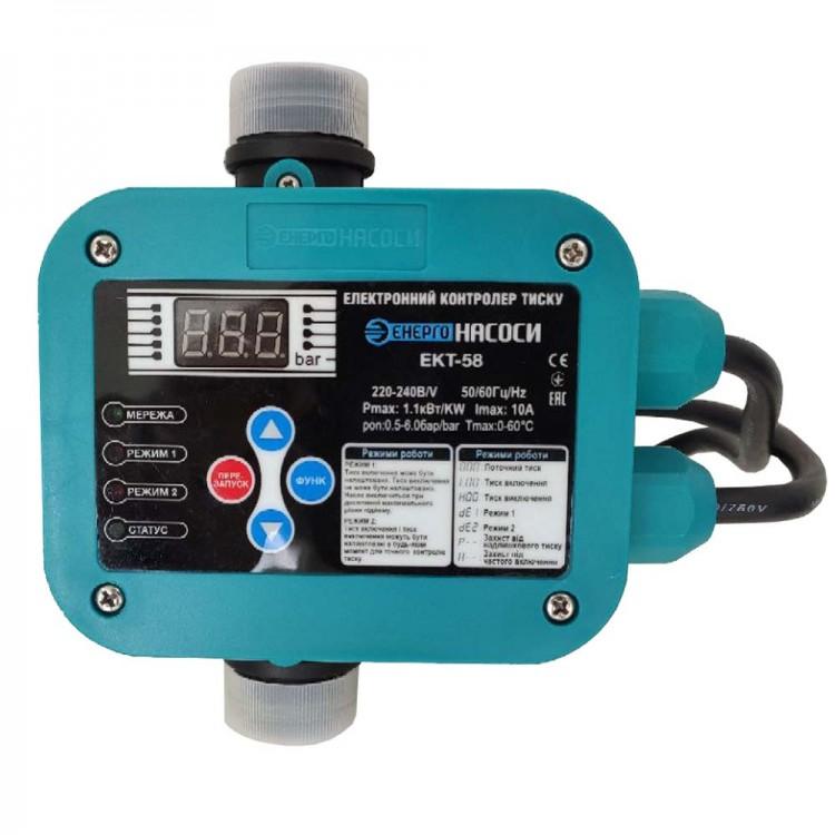 Электронное реле давления Энергонасосы  ЕКТ-58(2,2кВт)  с защитой сухого хода