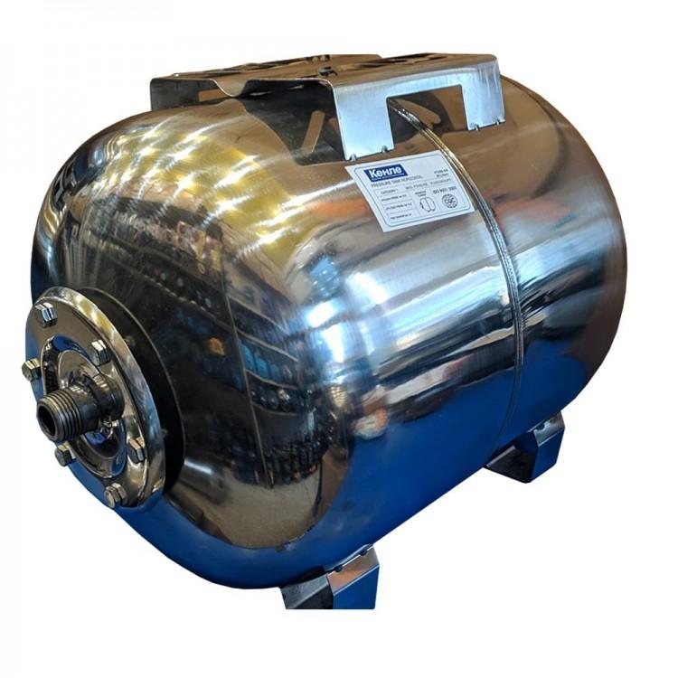Гидроаккумулятор горизонтальный 50л (Kenle) нержавеющий